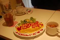 maid cafe japan japon tokyo akiba akihabara meal comida