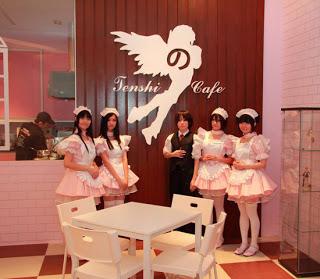 maid cafe japan japon tokyo akiba akihabara