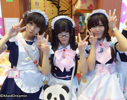 Viaje a Japón: 2ª entrega – Maid Café