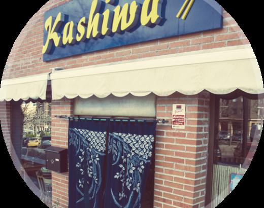 Restaurante Japonés: Kashiwa en Tres Cantos