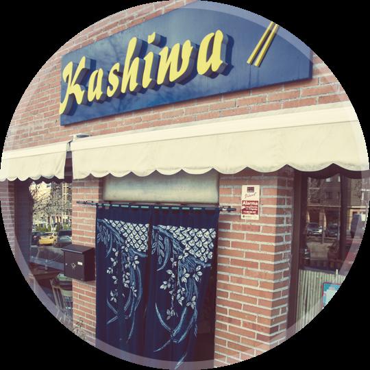 lugares, restaurante japones, tres cantos, madrid, donde comer, sushi, gyoza, gyudon, yakisoba, buen precio, calidad, cerca de madrid, menu diario, comida japonesa, comida casera,